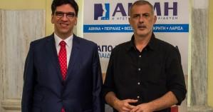 Με επιτυχία ο 1ος κύκλος δωρεάν σεμιναρίων του ΙΕΚ ΑΚΜΗ με το δήμο Πειραιά