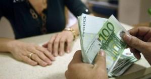 Eπίδομα ενοικίου: Τα τελικά κριτήρια και τα ποσά που θα δοθούν