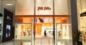 Folli Follie: Νέα προσπάθεια να υπαχθεί σε καθεστώς πτωχευτικής διαδικασίας