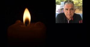Πένθος στην ΕΛ.ΑΣ. από τον θάνατο Κρητικού αστυνομικού
