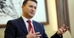Στην Ουγγαρία βρέθηκε ο Γκρούεφσκι και ζητά πολιτικό άσυλο
