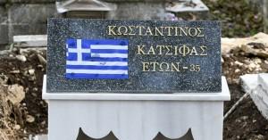 Μνημόσυνο «υπέρ αναπαύσεως της ψυχής του Κωνσταντίνου Κατσίφα» στη Λέσβο