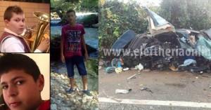 Συγκλονίζει η τραγωδία με τους τρεις 15χρονους που σκοτώθηκαν σε τροχαίο