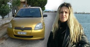 Ανατροπή στην υπόθεση θανάτου της 55χρονης Μαρίας στην Ξάνθη