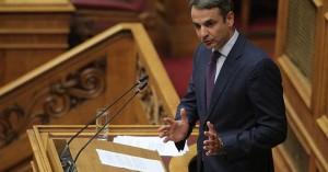 Mητσοτάκης: Οδηγείτε τη χώρα σε ακυβερνησία με την «μόνιμη Απλή Αναλογική»