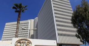 Οι αναπτυξιακές προοπτικές του ΟΤΕ στο ενδιαφέρον διεθνών επενδυτικών οίκων