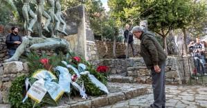 Εκδήλωση τιμής και μνήμης στην Παναγιά Κεραμειών