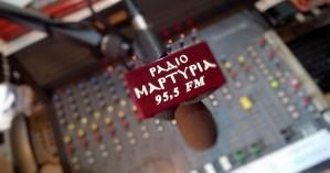 Το «Ράδιο Μαρτυρία» γιορτάζει τα 26 χρόνια λειτουργίας του