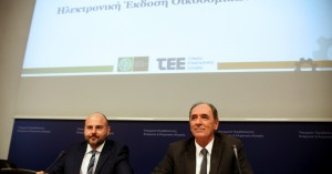 Ο Γ. Σταθάκης σε εκδήλωση στα Χανιά για την ηλεκτρονική πολεοδομία