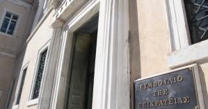 Το ΣτΕ δικαίωσε 43χρόνη υποψήφια συμβολαιογράφο