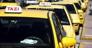 Στη δημοσιότητα τα στοιχεία 29χρονου που προσπάθησε να βιάσει ταξιτζή