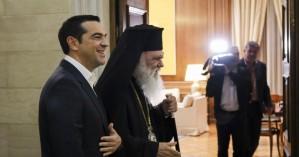 Νέα κόντρα ΣΥΡΙΖΑ-ΝΔ για τη «συμφωνία» & τη συνάντηση Μητσοτάκη - Ιερώνυμου