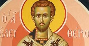 Ο δήμος Πλατανιά γιορτάζει τον πολιούχο του Άγιο Ελευθέριο