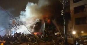 Πανικός από σφοδρή έκρηξη σε εστιατόριο στην Ιαπωνία