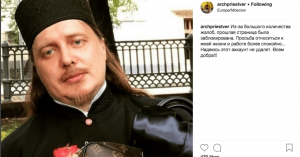 Σάλος στη ρωσική εκκλησία για ιερέα που πόζαρε με Gucci και Louis Vuitton