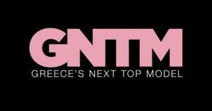 Greece's Next Top Model: «Με στοχοποιεί και θέλει να με αποδυναμώσει»