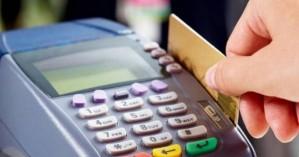 Απατεώνας έκλεβε κωδικούς προπληρωμένων καρτών