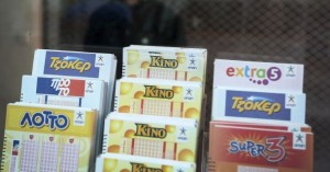 Αυτό θα πει τύχη: 50χρονος από την Ηλεία κέρδισε 50.000 ευρώ στο ΚΙΝΟ