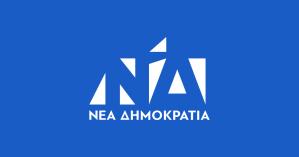 Κοινή ανακοίνωση των ΝΟΔΕ Κρήτης για τον Αλέξανδρο Μαρκογιαννάκη