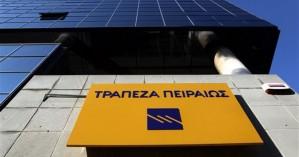 Η Τράπεζα Πειραιώς παρουσίασε τις Αρχές Υπεύθυνης Τραπεζικής