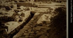 Ξεκινά το ερευνητικό έργο στον αρχαιολογικό χώρο της Πλάτης