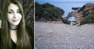 Έγκλημα στη Ρόδο: Και τρίτο άτομο στη δολοφονία της 21χρονης;