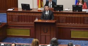 Στις 15 Ιανουαρίου κρίνεται η Συμφωνία των Πρεσπών στα Σκόπια