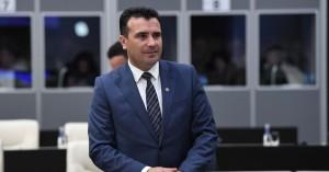 Σκοπιανό: Στις 15 Ιανουαρίου θα ψηφιστούν οι τροπολογίες του Συντάγματος