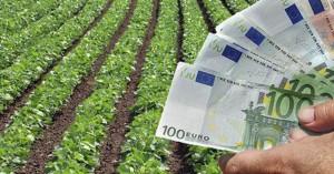 Αγροτική επιδότηση μέχρι και 14.000 ευρώ - Ποιοι είναι οι δικαιούχοι