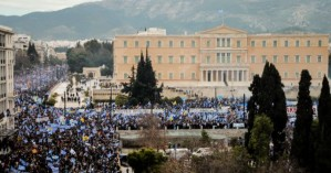 Δείτε live: Το μεγάλο συλλαλητήριο για την Μακεδονία στο Σύνταγμα