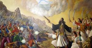 Η Επανάσταση του 1821 στην Κρήτη - 200 χρόνια μετά - Δηλώσεις συμμετοχής