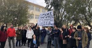 Γονείς ξεσηκώθηκαν στο γυμνάσιο Παλαιόχωρας