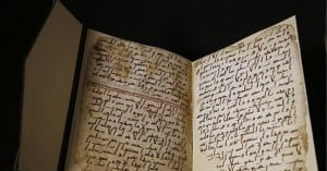 Η Σ. Αραβία κάνει διαγωνισμό ανάγνωσης του Κορανίου με έπαθλο 1,3 εκ. δολ.
