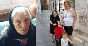 Υπεραιωνόβια, με σύζυγο Κρητικό, έχει 10 παιδιά,50 εγγόνια και 87 δισέγγονα