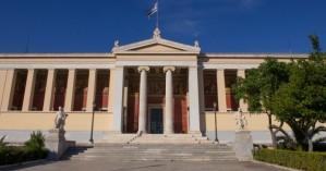 Αποφοίτησαν 1.649 νέοι διδάκτορες από τα ελληνικά ΑΕΙ το 2017