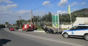Αυτοκίνητο παρέσυρε και σκότωσε 15χρονο στην Καλαμάτα
