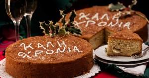 Ο πολιτιστικός σύλλογος Ασκύφου κόβει την πίτα του