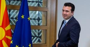 Πότε χρησιμοποιείται ο όρος «Βόρεια Μακεδονία» και πότε σκέτο «Μακεδονία»