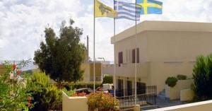 Το Αννουσάκειο ίδρυμα προσλαμβάνει νοσηλευτικό προσωπικό