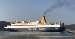 """Τραυματίστηκε ναυτικός στο πλοίο """"BLUE GALAXY"""