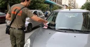 Έρχονται 100 δόσεις στα χρέη από κλήσεις της Δημοτικής Αστυνομίας