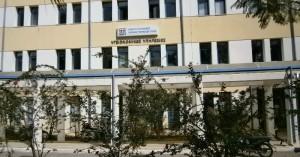 ΝΟΔΕ Χανίων: Έλλειψη οφθαλμίατρου  στο ΙΚΑ