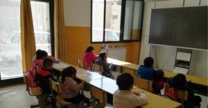 Ιταλία: Δάσκαλος έβαλε τιμωρία μαύρο μαθητή λέγοντας στην τάξη «δείτε πόσο άσχημος είναι»