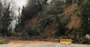 Φυσικές Καταστροφές στα Χανιά - H ευθύνη μας έναντι της κλιματικής αλλαγής - Δράσεις