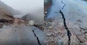 Στα δύο άνοιξε δρόμος στα Τεμένια - Μεγάλη κατολίσθηση στην περιοχή (βιντεο)