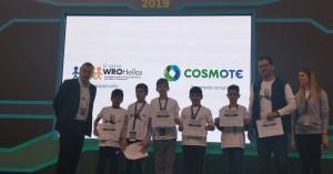 Σάρωσε η Κρήτη στον Πανελλήνιο Διαγωνισμό Εκπαιδευτικής Ρομποτικής! (φωτο)