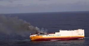 Το ακριβό φορτίο του πλοίου που κατέληξε στον βυθό της θάλασσας