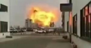 Έξι νεκροί από την ισχυρή έκρηξη σε χημικό εργοστάσιο στην Κίνα