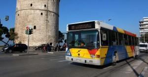 Θεσσαλονίκη: Αuνανιζόταν σε λεωφορείο και λέρωσε κοπέλα