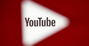 Τόσο χρόνο χρειάζεστε για να δείτε όλα τα βίντεο του YouTube